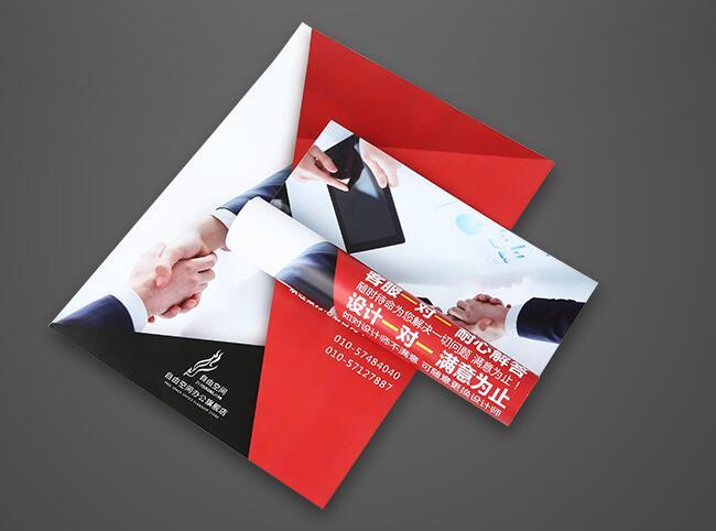 芜湖DM单页印刷