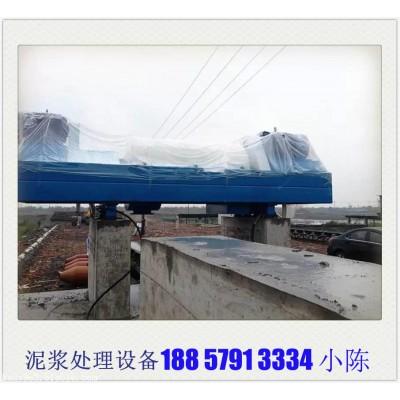 浙江YF銅礦泥漿過濾機,銅礦泥漿過濾機廠家直銷