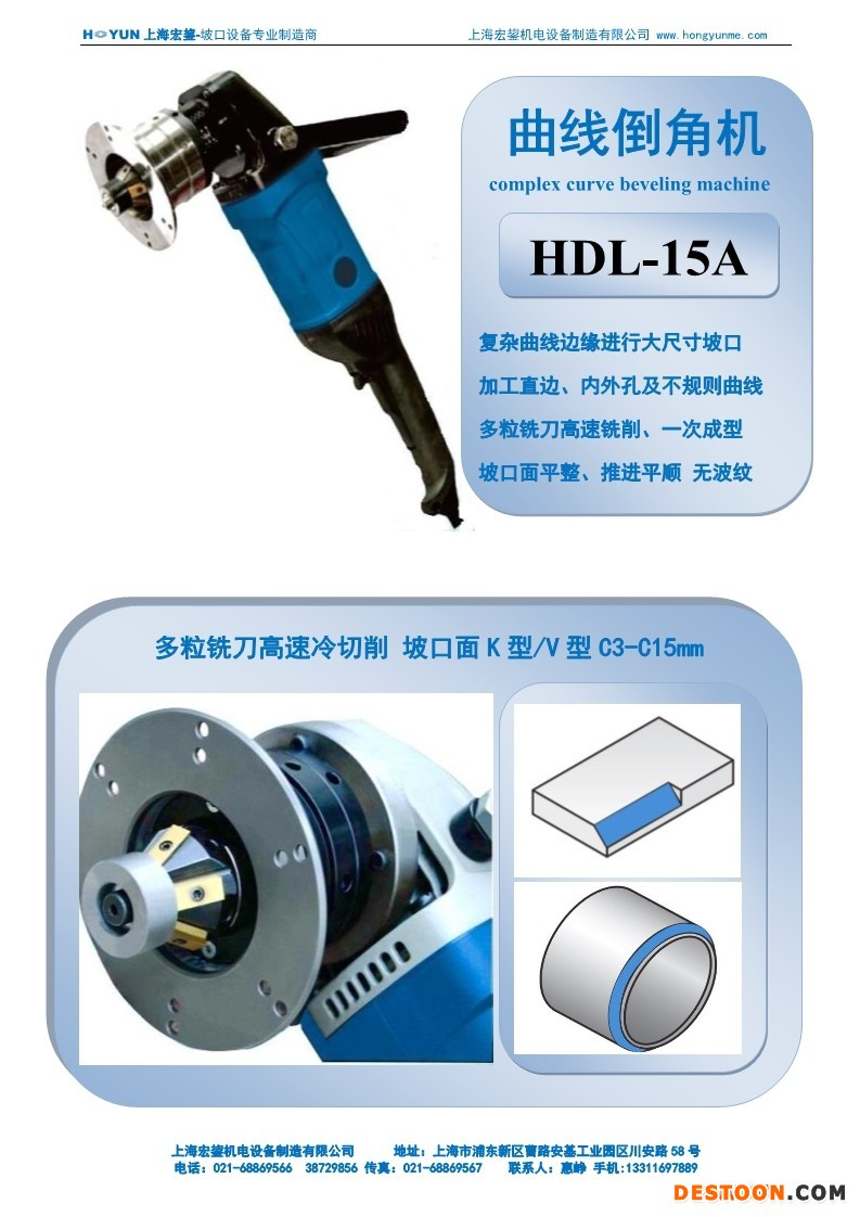 HDL-15A曲线倒角机 complex curve beveling machine 2017-1