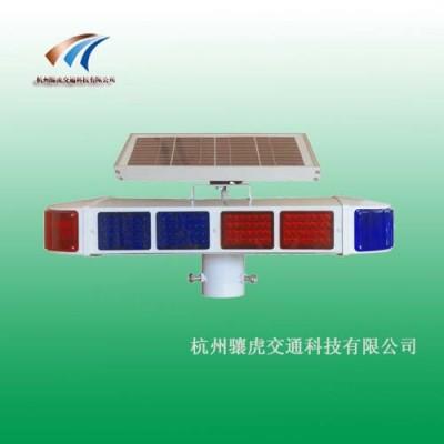九江市太陽能短排警示燈 短排警示燈