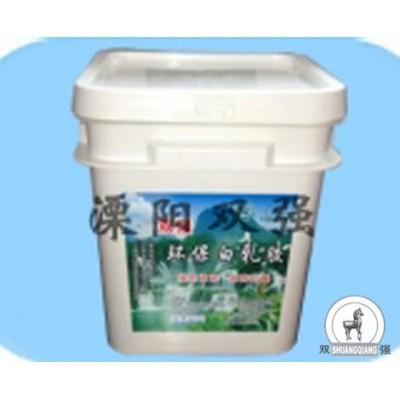 环保型白乳胶生产商
