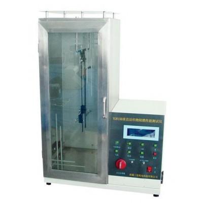 YG815B型织物阻燃性能测试仪垂直法