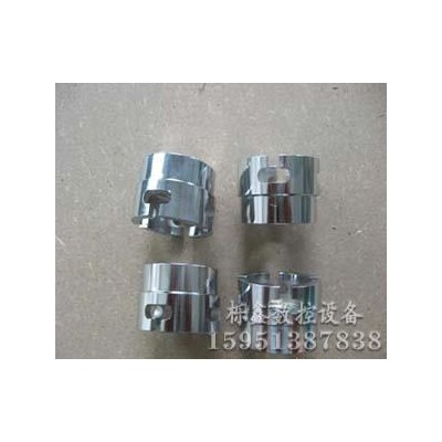 鋁件加工供貨商