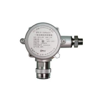 華瑞SP-1104Plus固定式煤氣探測器