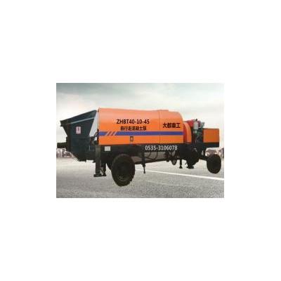 大都重工ZHBT40自行走混凝土泵