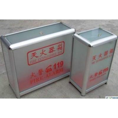 玻璃鋼滅火器箱,鋁合金滅火器箱