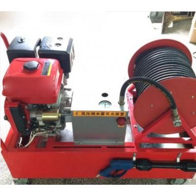 GWQ26/10移动式高压细水雾灭火装置
