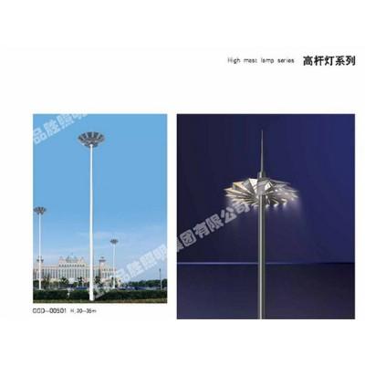 高中杆灯系列-05