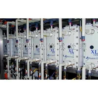 化工用水成套設備
