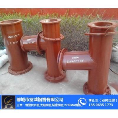 金属陶瓷复合管单价