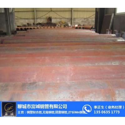 金屬陶瓷復合管生產廠