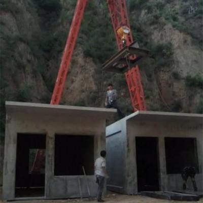 山東地區專供水泥活動房 混凝土活動房