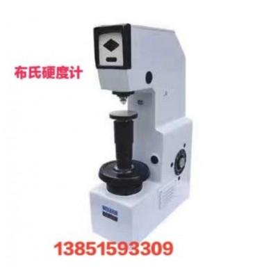 HB-3000型布氏硬度計