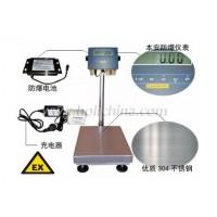 防爆電子臺秤(碳鋼、不銹鋼)