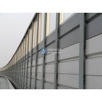 HJ-S6型隔声屏障/隔音墙