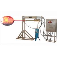 鋼鐵加熱爐高溫工業電視