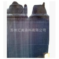 高级金属络合染料 高浓度 油性 黑棕 BN-02 透明