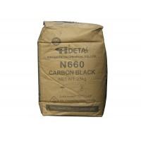 碳黑N660-德泰