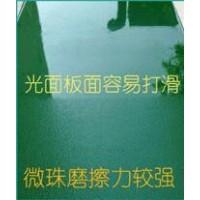環氧超耐磨微珠防滑型地坪漆