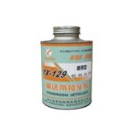 YX-129輸送帶接頭膠(耐高溫、高強度型)