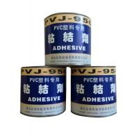 PVJ-950塑料专用胶使用指南