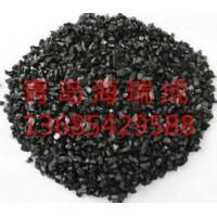 果殼活性炭