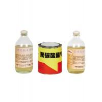 聚碳酸酯专用胶