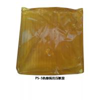 PS-3医用热熔压敏胶
