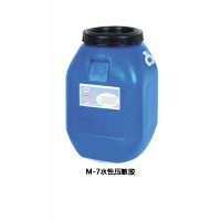 M-7水性压敏胶