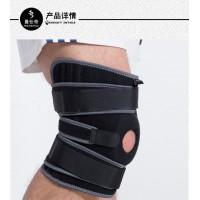 護膝綁帶運動護具