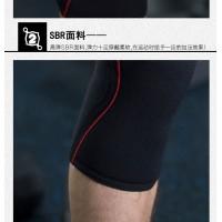 護膝套運動護具