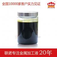 金屬成型油MPS02D