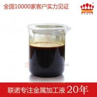硬膜防銹油RP016A
