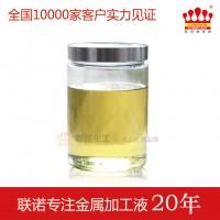 不銹鋼鉆孔油NC600D