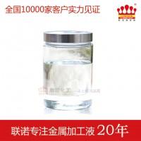 水性環保磨削液SCC750-17AA