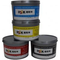 UV胶印油墨 DSK281RS
