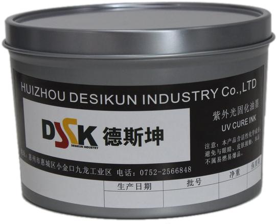 UV胶印油墨(黑色)