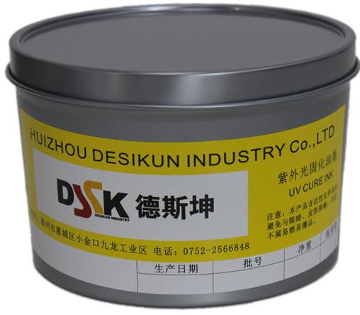 UV胶印油墨(黄色)