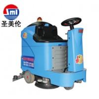 SML-Ranger660B駕駛式洗地機小型駕駛式洗地機