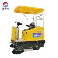 SML-S2駕駛式工廠電動掃地車