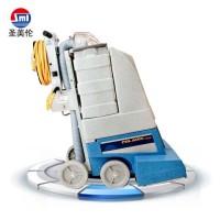 美國EDIC700PS三合一地毯清洗機