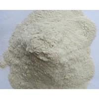 复合肥用沸石粉