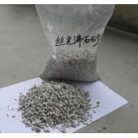 丝光沸石粉