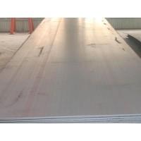 锰钢板6mm