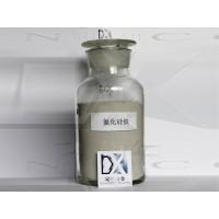 氮化硅鐵粉