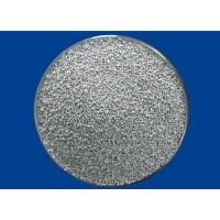 冶金礦產專用鋁粒