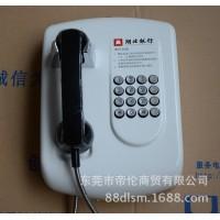 湖北銀行96599直通金屬電話機自助銀行專用電話廠家