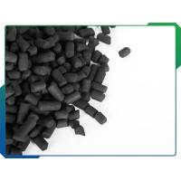 脫硫/硝專用活性炭