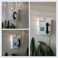 銀行客服熱線電話機AFT-BG-04