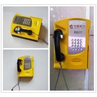 銀行專線電話機BG-22